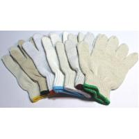 Quality High quality and comfortable cotton gloves working safty gloves for sale