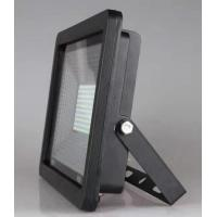 Buy cheap 50W Apple Slim LED Flood Light outdoor from wholesalers