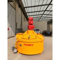 Quality Steel Material Counter Current Mixer 1-3 Unloading Doors PMC50 Short Mixing Time for sale