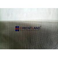 Quality Square Mesh Stainless Steel Wire Cloth / Stainless Steel Hardware Cloth Anti Rust for sale