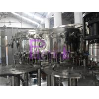 Best 3 In 1 Monoblock Washing Filling Capping Machine For Juice Beverage / Wine wholesale