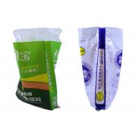 China Gravure Printing PP Woven Packaging Bags Stand Up Pouches For Agriculture Rice on sale