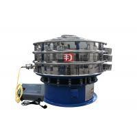 Quality High Electrostatic  0.75kw Power Ultrasonic Vibrating Screen With 18 Months Warranty for sale