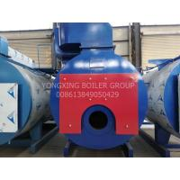Buy Pharmaceutical Industry Oil Fired Steam Boiler 5 Ton Steam Boiler Multiple Protection at wholesale prices
