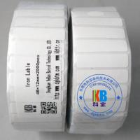 China Garment clothing label type  46mm*12mm* 2000 pcs iron on name tag for school uniform kindgarden on sale