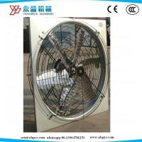 Buy cheap Yongsheng Animal Husbandry Cow House Hanging Fan with CE/CCC Direct Dirve from wholesalers