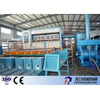 Quality High Performance Recycled Paper Apple Tray Machine Low Power Consumption for sale