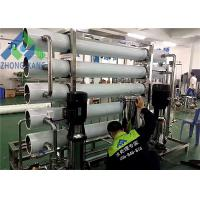 Quality Customized Outlet TDS Marine Reverse Osmosis Water Maker For Yachts Easy Operation for sale