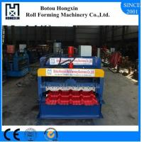 Quality Professional Tile Roll Forming Machine, Automatic Roof Tile Roll Forming Machine for sale