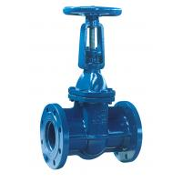 Quality Lightweight Metal Seated Gate Valve Leakage Proof Rising Stem Gate Valve for sale