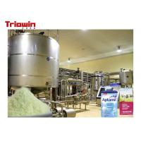 Quality Whole Infant Milk Powder Production Line , Milk Products Manufacturing Machines for sale