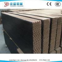 Buy cheap Cooling Pad Paper Poultry Farm Pig House Greenhouse Black Coated Color 7090 from wholesalers