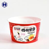 China Fruit Pulp IML Plastic Containers Stackable Compostable Yogurt Cups on sale