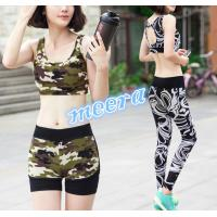 China Yoga gym suit camouflage suit three female sports running tight clothing high elasticity X on sale