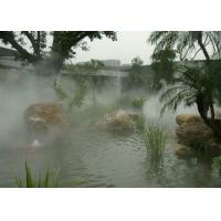 Quality White Color Water Mist Fountain Natural Garden Air Nozzle Customized Design for sale