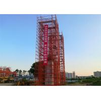 China High Stiffness Formwork Scaffolding Systems Easy Assemble High Bearing Capacity on sale