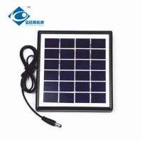 China 2W 6V Home Mini Solar Panels High Cell Efficiency High Transparency Tempered Glass on sale