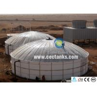 China Anaerobic Digestion Tanks , Anaerobic Digestion in Wastewater Treatment on sale