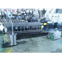 Twin Screw Plastic Extruder High Torque 400kg/hr , Plastic Film Extrusion Machine