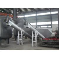 Quality Wastewater  Sand Separator Filter Long Service Life Integrative Equipment for sale