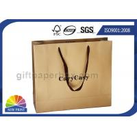 Best Luxury Gold Matte Lamination Custom Paper Shopping Bags Coated Paper wholesale