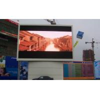 China LED Panel P16mm DIP Outdoor Advertising LED Display Remote Control on sale