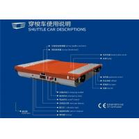 China High Accuracy Radio Shuttle System Electric 3 Phase For Cargo Carrier on sale