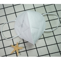 Quality GB2626-2006 Foldable Earloop Style KN95 Disposable Respirator for sale