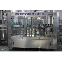 Quality Electric Pure Liquid Bottle Filling Machine 304 Stainless Steel 2750mm × 2180mm × 2200mm for sale