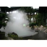 Quality Electric Smoking Water Fog Fountain , Large Misting Fountains With Lights for sale