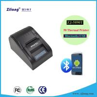 China 5890T Wireless Receipt Printer Bluetooth Restaurant Bill Printer for Food Delivery and Pickup Service on sale