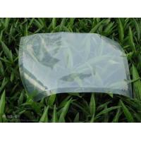 Quality Clear plastic vaccum storage bag for food packaging for sale