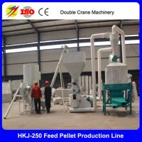 Quality HKJ-250 Low Price Chicken Feed Pellet Line 1tph for sale