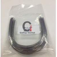China Stainless Steel Arch Wires on sale