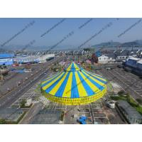 Quality Yellow And Bule Dia 40m Outdoor Circus Tent For Celebration Of Festivals Or Ceremony for sale