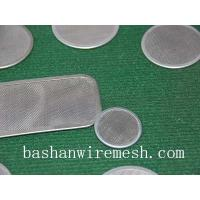 Quality Manufacture Filter elepment, oilfilter,water filter ,filter dics with low price&high quatity for sale