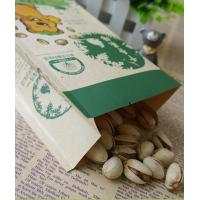 Buy cheap Customize Kraft paper snack bags from wholesalers