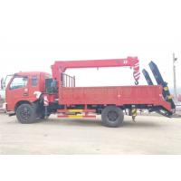 Buy cheap 15 Tons Truck Mounted Boom Crane Hydraulic Driven Stiff Boom Grua Type from wholesalers