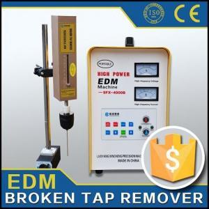 China Small Mini EDM Machine used cnc machines tool equipment broken tap remover on sale