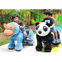 Quality Amusing Kids Amusement Ride , Battery Operated Ride On Animals 6 - 8 Hours for sale