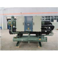 Buy R134a Water Cooled Screw Chiller Unit, Environment Friendly Chiller Plant at wholesale prices