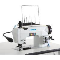 Quality Computerized Hand Stitch Sewing Machine FX781 for sale