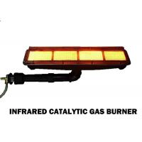 Buy cheap Infrared gas oven burner,powder coating oven burner HD162 from wholesalers