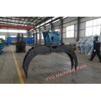 Quality 360 Degree Rotating Hydraulic Steel Grab Excavator Rock Grapple Q345B Material for sale