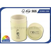 Recyclable Custom Printed Paper Tin / Can / Tube Packaging Containers Matte Lamination