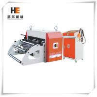 Buy cheap Automatic Stainless Steel Servo Roll Feeder Equipment For Metal Coil Feeding from wholesalers