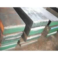 Buy Plastic Mold 1.2738 Steel , 100~180MM Thickness at wholesale prices