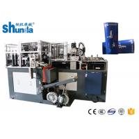 China Customized Paper Tube Forming Machine / Tea Cup Manufacturing Machine on sale
