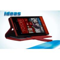 Quality Anti dust PU HTC Leather Phone Case , HTC Windows 8S Stand Cover Cases for sale