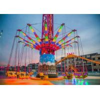 Quality 36P Drop Tower Amusement Ride With Rotating Flying Chair And Jumping Off Machine for sale